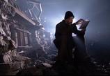 Фильм Остров. (2006) - cцена 2