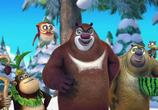 Мультфильм Медведи-соседи: Зимние каникулы / Boonie Bears: Homeward Journey (2015) - cцена 1