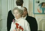 Фильм Покровские ворота (1982) - cцена 3