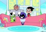 Сцена из фильма Юные Титаны, вперед! / Teen Titans Go! (2014) Юные Титаны, вперед! сцена 3