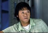 Фильм Пекло / Sunshine (2007) - cцена 5