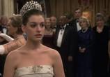 Фильм Как стать принцессой / The Princess Diaries (2002) - cцена 3