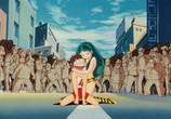 Мультфильм Несносные пришельцы / Urusei Yatsura (1981) - cцена 3