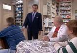 Сериал Дежурная аптека / Farmacia de Guardia (1991) - cцена 2