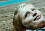 Сцена из фильма Фантомная боль / Phantomschmerz (2010)