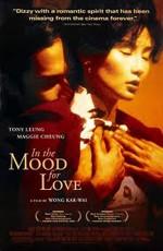 Любовное настроение / Fa yeung nin wa (2001)