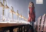 Фильм Золотой компас / The Golden Compass (2007) - cцена 3