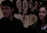Сцена из фильма Одержимая / The Devil Inside (2012)