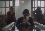 Фильм Инсомния / No dormirás (2018) - cцена 6