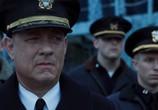 Сцена из фильма Грейхаунд / Greyhound (2020)