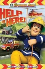 Пожарный Сэм. Помощь уже здесь! / Fireman Sam. Help is Here! (2009)