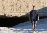 Фильм Телепорт / Jumper (2008) - cцена 1