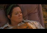 Фильм Скворец / The Starling (2021) - cцена 1