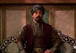 Сериал Великолепный век / Muhtesem Yuzyil (2011) - cцена 8