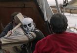 Сериал Череп и кости / Crossbones (2014) - cцена 3