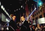 Фильм Шестой день / The 6th Day (2000) - cцена 1
