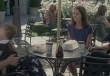 Сцена из фильма Убьём жену Уорда / Let's Kill Ward's Wife (2015) Убьём жену Уорда сцена 2