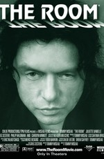 Комната / The Room (2003)