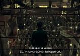 Фильм Восемь сотен / Ba Bai (2020) - cцена 8