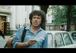 Фильм Начни сначала (1986) - cцена 5