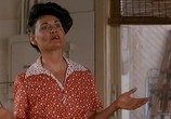 Сцена из фильма А ей ни слова обо мне / Don't Tell Her It's Me (1990)