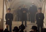 Сериал Парижская полиция 1900 / Paris Police 1900 (2021) - cцена 2
