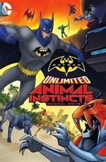 Безграничный Бэтмен: Животные инстинкты / Batman Unlimited: Animal Instincts (2015)