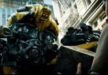 Фильм Трансформеры / Transformers (2007) - cцена 8