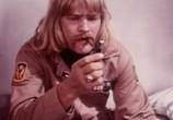 Сцена из фильма Темная звезда / Dark Star (1974) Темная звезда сцена 3
