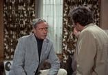 Фильм Коломбо: Реквием для падающей звезды / Columbo: Requiem for a Falling Star (1973) - cцена 3