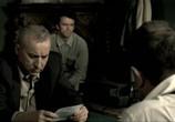 Сцена из фильма Бухта страха (2008) Бухта страха сцена 3