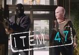 Фильм Образец 47 / Marvel One-Shot: Item 47 (2012) - cцена 2