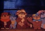 Сцена из фильма Звездные войны: Эвоки / Star Wars: Ewoks (1985) Звездные войны: Эвоки сцена 4