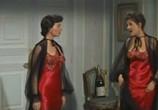 Фильм Джентльмены женятся на брюнетках / Gentlemen Marry Brunettes (1955) - cцена 6