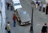 Фильм Мы все отправимся в рай / Nous irons tous au paradis (1977) - cцена 8