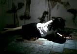 Сцена из фильма Дом призраков / Baan phii sing (2007) Дом призраков сцена 7