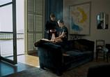 Сцена из фильма Сюзанна Андлер / Suzanna Andler (2021)
