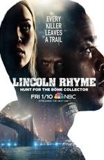 Линкольн Райм: Охота на Собирателя костей / Lincoln Rhyme: Hunt for the Bone Collector (2020)