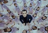 Фильм Страна хороших деточек (2013) - cцена 5