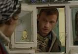 Фильм Москвы не бывает (2021) - cцена 2