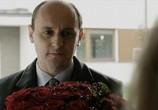 Фильм Любить / Milosc (2012) - cцена 3