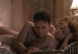 Сцена из фильма Враги, история любви / Enemies: A Love Story (1989) Враги, история любви сцена 7