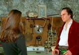 Фильм Поцелуй мумии / Trance (1998) - cцена 1