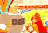 Сцена из фильма Добрыня Никитич и Змей Горыныч (2006) Добрыня Никитич и Змей Горыныч