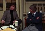 Фильм Он знает, что вы одни / He Knows You're Alone (1980) - cцена 3
