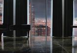 Фильм Пятьдесят оттенков серого / Fifty Shades of Grey (2015) - cцена 2