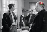 Фильм Тишина (1960) - cцена 2