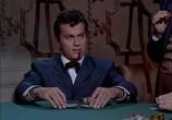 Фильм Годы в седле / The Rawhide Years (1955) - cцена 1