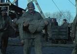 Фильм Жерминаль / Germinal (1993) - cцена 3