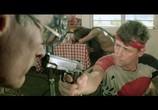 Фильм Кодовое имя: Дикие гуси / Geheimcode: Wildgänse (1984) - cцена 2